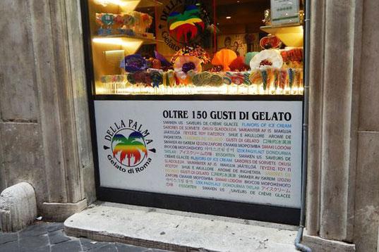 vegan essen in Rom, veganes Eis in der Gelateria della Palma, von außen